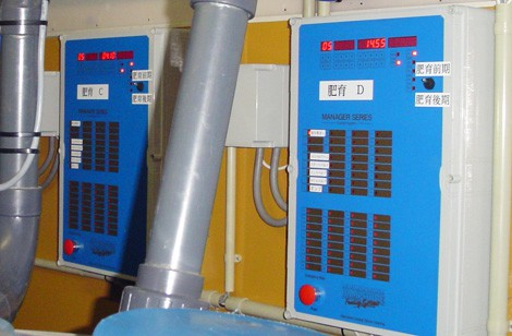 HFS Control Panel – for customer in Japan